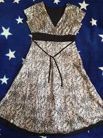 Отдается в дар Летнее шёлковое платье