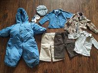 Отдается в дар Одежда детям от 0 до 3 лет