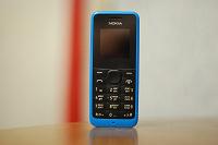 Отдается в дар Телефон Nokia 105.