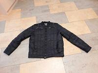 Отдается в дар Куртка демисезонная унисекс L