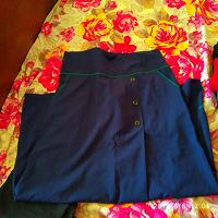 Отдается в дар Новая длинная юбка размер s.m