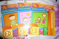 Отдается в дар Книги — детские