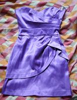 Отдается в дар Праздничное сиреневое платье 42