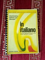 Отдается в дар Курс Итальянского языка+ аудио уроки