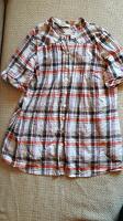 Отдается в дар Рубашка женская 50- 52
