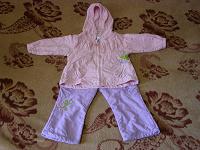 Отдается в дар Детский костюм демисезонный