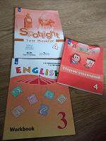 Отдается в дар английские тетради и книги