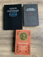 Отдается в дар Литература