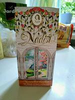 Отдается в дар Чай с малиной Nadin