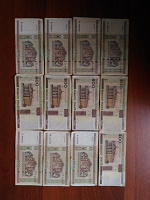 Отдается в дар Банкноты 500 рублей Беларусь