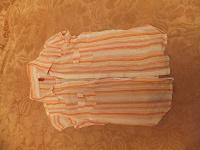 Отдается в дар Рубашка без рукавов