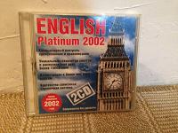 Отдается в дар CD English Platinum