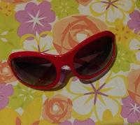 Отдается в дар Снова очки от солнца