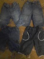 Отдается в дар джинсы для малыша