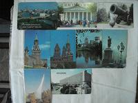 Отдается в дар карманные календарики времен ссср виды Москвы