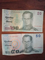 Отдается в дар Деньги разных стран