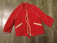 Отдается в дар Курточка детская.