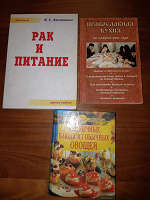 Отдается в дар Книги рецептов и питания