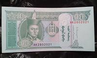 Отдается в дар Банкнота Монголии