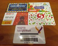 Отдается в дар Пластиковые карты разные в коллекцию