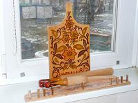 Отдается в дар Набор для кухни из СССР