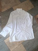 Отдается в дар Рубашка / сорочка мужская 41 размер