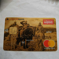 Отдается в дар карта банка