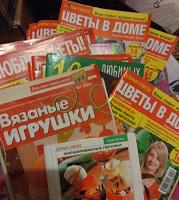 Отдается в дар Журналы про комнатные растения