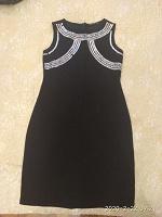Отдается в дар Платье 44 размера