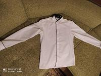 Отдается в дар Мужская летняя рубашка 44-46 размер