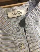 Отдается в дар BabyDior рубашка