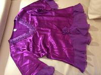Отдается в дар Новая пижама 44 размера