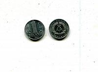 Отдается в дар В коллекцию — ГДР 1 пфенниг 1977