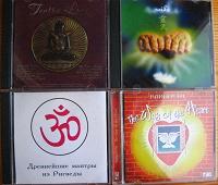 Отдается в дар сд диск музыка