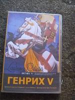 Отдается в дар диск ДВД Опера Генрих IV