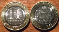 Отдается в дар Монеты России 2020