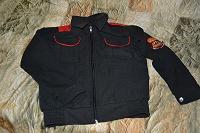 Отдается в дар Курточка школьная для «первоклашки» в казачью школу