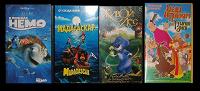 Отдается в дар Мультфильмы на видеокассетах VHS.
