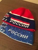 Отдается в дар Теплые новые шапочки