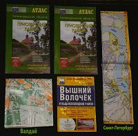 Отдается в дар Атласы и карты туристические