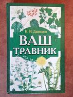 Отдается в дар Книги советов на все случаи жизни ;)