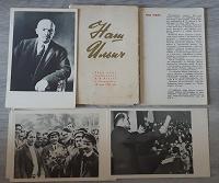 Отдается в дар Набор открыток «Наш Ильич»