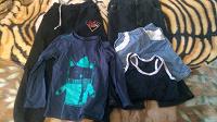 Отдается в дар Одежда для мальчиков