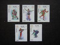 Отдается в дар Марки Олимпиада — 1994