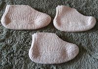Отдается в дар Тапочки-носочки