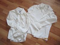 Отдается в дар блузки школьные для девочки