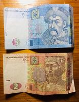 Отдается в дар Гривны / Банкноты Украины