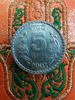 Отдается в дар Монета Индии