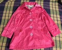 Отдается в дар Курточка для девочки