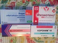 Отдается в дар Лекарства.